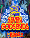 Cast of the Seven Godsends Redux