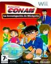 Detective Conan: La investigación de Mirapolis