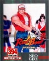 Real Bout: Fatal Fury Special