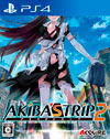 Akiba's Trip: Undead & Undressed