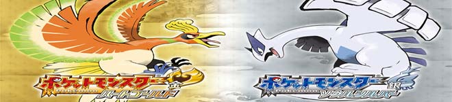 Pokemon Soul Silver Heart Gold