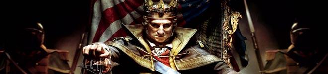 La Tiranía del Rey Washington